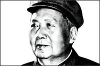 Mao200132